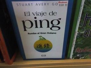 tiene que hacer pong?